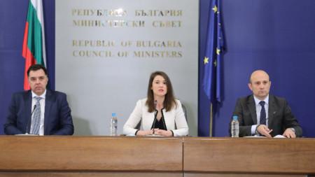 Александър Георгиев, Светослава Георгиева, Мартин Дановски - членовете на УС на Фонд на Фондовете.