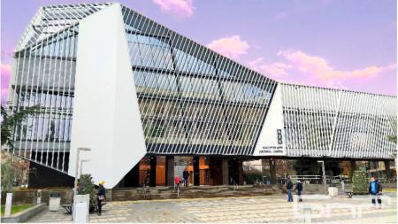 Дом на културата в Бургас