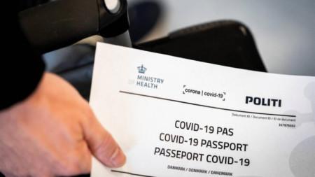 Граждани на ЕС ще влизат в Дания свободно със сертификати за Covid-19