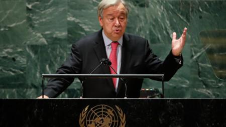 Генералният секретар на ООН Антониу Гутериш говори пред Общото събрание на ООН в Ню Йорк.