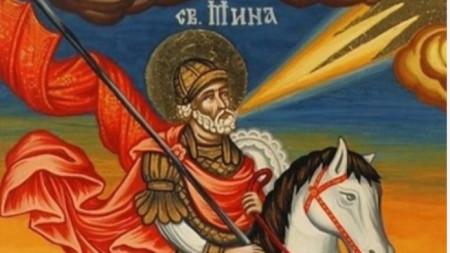 Shën Minai