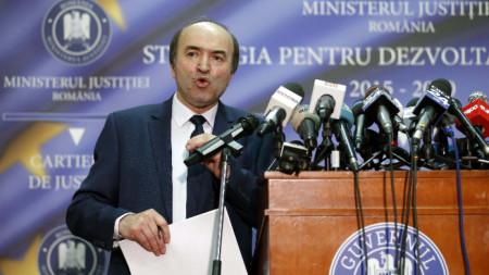 Министърът на правосъдието Тудорел Тоадер