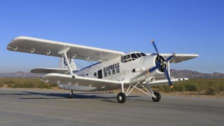 """Безпилотният транспортен самолет """"Фейхун 98"""""""