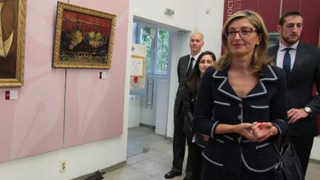 Екатерина Захариева откри изложба в Националната художествена академия, посветена на 140-годишнината на Министерството на външните работи.