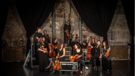 Северен камерен оркестър - Грьонинген