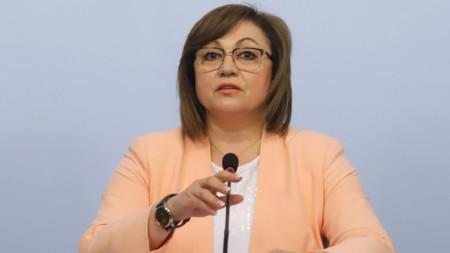 Kornelia Ninowa