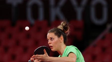 Полина Трифонова спечели в 5 гейма.