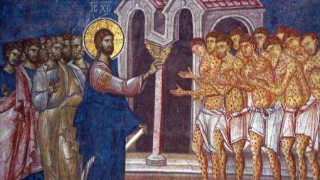 Христос и десетте прокажени (фрагмент от икона)