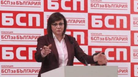Корнелия Нинова на заседанието на Националния съвет на партията. 23 февруари 2020 г.
