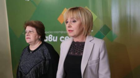 Мая Манолова и Татяна Дончева