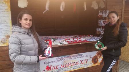 Социалният работник Стефка Маринова и психологът Даниела Георгиева