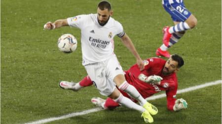 Реал се върна на победния път