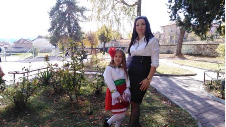 Дерия и Елиф Уруч