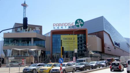 Търговски център в София