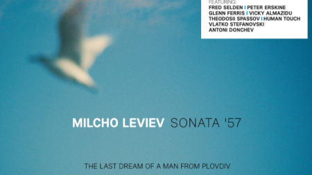 Обложката на албума
