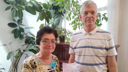 Пол Риджуей и Румяна Петрова