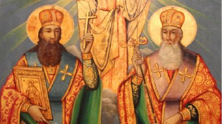 Vëllezërit e Shenjtë Kril dhe Metodi