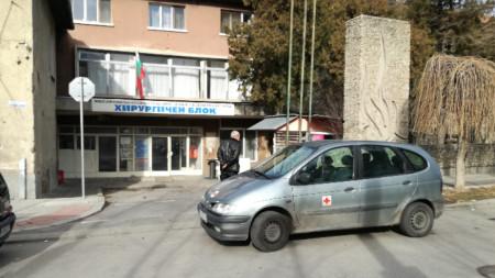 Общинската болница в Дупница.