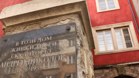 Домът на скулптора Андрей Николов – Червената къща в София