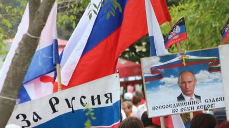 На язовир ,,Копринка,, край Казанлък, се провежда ежегоден национален събор на приятелите на Русия.