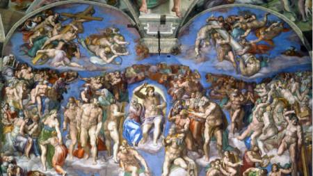 """""""Страшният съд"""" на Микеланджело"""