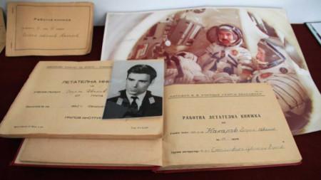 Лични вещи на първия български космонавт Георги Иванов