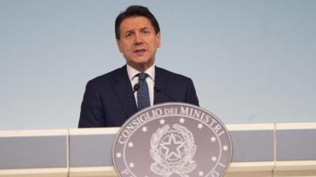Премиерът Джузепе Конте