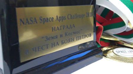 Голямата награда е в чест на Боян Петров.