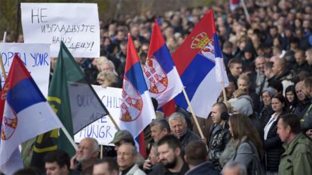 Косовски сърби протестират срещу въвеждането на митата.