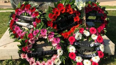 Паметника на спасението на българските евреи в Яво