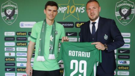 Лудогорец представи румънеца Ротариу