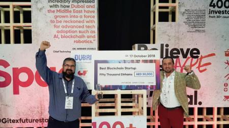 Галин Динков - вдясно, Георги Христов - вляво, след награждаването им за най-добър блокчейн стартъп.