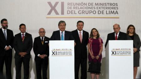 Външният министър на Колумбия Карлос Олмес Трухильо с представители от Групата от Лима.