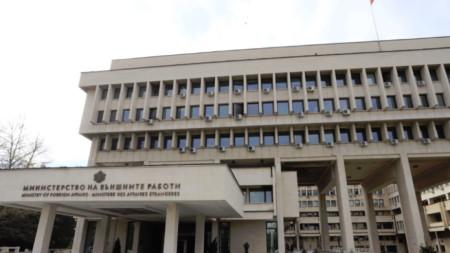 Außenministerium