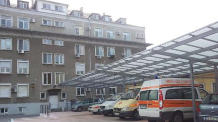 Национална многопрофилна транспортна болница