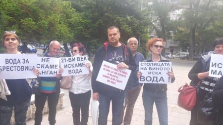 Протестът пред областната управа в Пловдив.