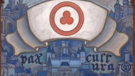 Знакът на Знамето на мира (алена окръжност с три алени сфери в средата на бял фон) е създаден от Николай Рьорих.