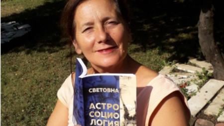 Галина Герасимова е редактор на