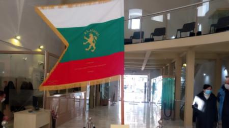 Реплика на Браилското знаме