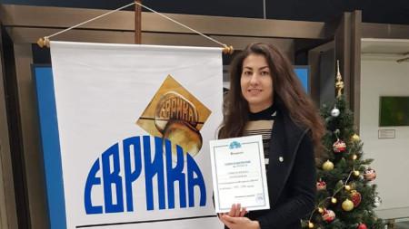 Соня Господинова