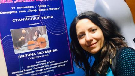 https://www.facebook.com/lilyana.kehayova
