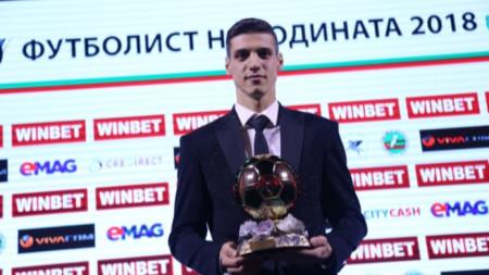 Кирил Десподов