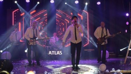 """""""Атлас"""