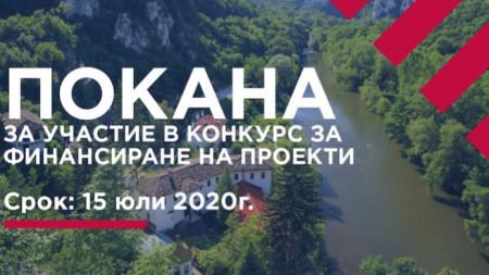 Сайт на Америка за България