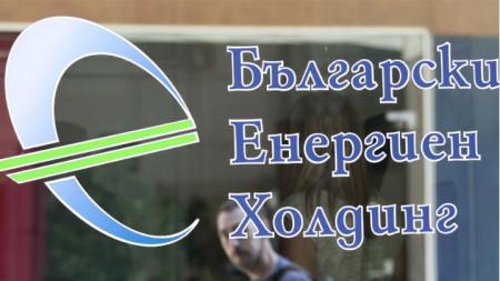 Bulgarian Energy Holding