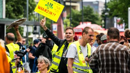 Протест срещу карантинните мерки в Айндховен, 23 май 2020 г.