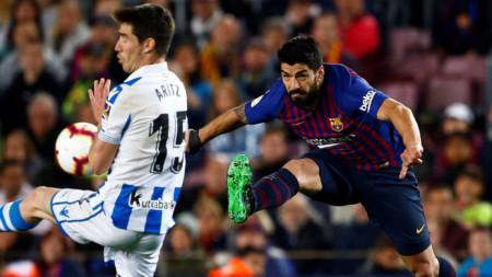 Барселона - Реал (Сосиедад)