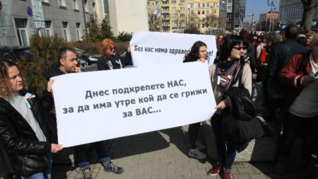 За днес в София е планиран пореден протест на медицинските сестри, към който се очаква да се присъединят други здравни специалисти, фармацевти и полицаи.