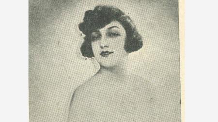 Елисавета Йовович