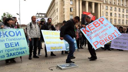 На протест пред Министерския съвет излязоха представители на малки централи, работещи с енергия от възобновяеми източници, с мощност под един мегават.
